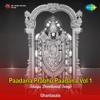 Ghantasala - Paadana Prabhu Paadana, Vol. 1 artwork