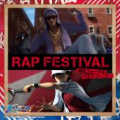 RAP FESTIVAL (アニメ「新テニスの王子様」)