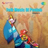 Folk Music of Punjab Vol 5 EP