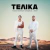 Konstantinos Argiros & Rack - Telika artwork
