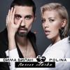 Дима Билан & Polina - Пьяная любовь обложка