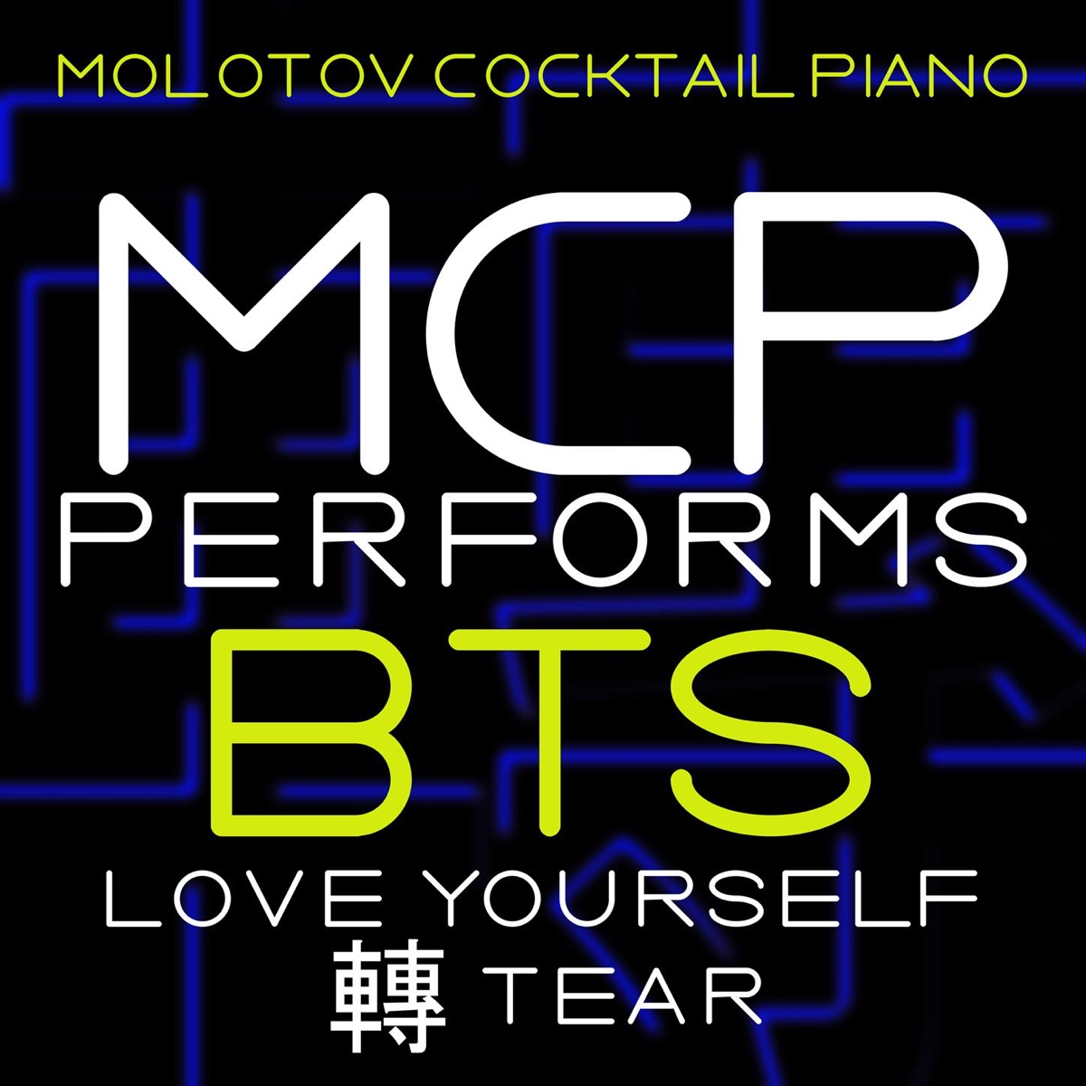 Mcp Performs Bts Love Yourself Tear Album Cover By Molotov