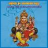 Bhaktra Nidhi Sri Nirupadishana Sannidhi Single