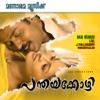 Panthaya Kozhy (Original Motion Picture Soundtrack)