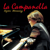 ラ・カンパネラ (パガニーニによる大練習曲 S.141-3)