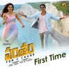 First Time From Pantham Single
