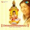 Dnyaneshwar Mauli EP