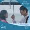 Wish Choi Yu Ree