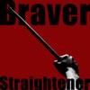 Braver - Single ジャケット画像