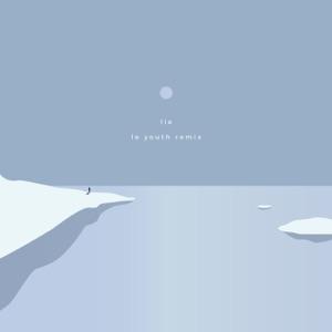 Shallou, Riah & Le Youth - Lie (Le Youth Remix)