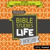 God I Love You (Instrumental)-BSFL Preschool Worship SU18-Single - LifeWay Kids Worship