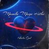 Khala Gul - Manike Mage Hithe artwork
