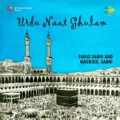 Tajdar-E-Haram Ho Nigah-E-Karam, Pt. 1