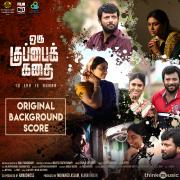 Oru Kuppai Kathai (Original Background Score) - Deepan Chakravarthy - Deepan Chakravarthy