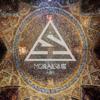 Mosaïque - Ash mp3