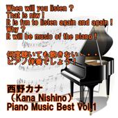 Torisetsu (Instrumental)