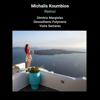 Michalis Koumbios, Dimitris Margiolas & Dimosthenis Polymeris - Remvi (feat. Yiotis Samaras) kunstwerk