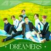 ATEEZ - Dreamers - EP artwork