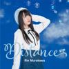 Download Video Distance - 村川梨衣
