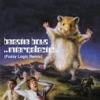 Intergalactic Fuzzy Logic Remix Single