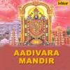 Aadivara Mandir