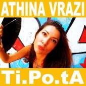 Athina Vrazi - Single