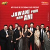 Jawani Phir Nahi Aani (Original Motion Picture Soundtracks) - EP