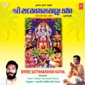 Shri Satyanarayan Katha