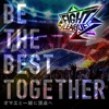 BE THE BEST TOGETHER - Single ジャケット写真