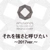 Sore Wo Tsuyosa To Yobitai (2017 Ver.) [Live] - Single ジャケット写真
