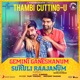 Thambi Cuttingu From Gemini Ganeshanum Suruli Raajanum Single