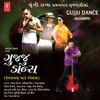 Gujju Dance