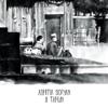 Adhitia Sofyan - Sesuatu Di Jogja artwork