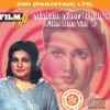 Madam Noor Jehan s Film Hits Vol 1