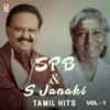 Spb S Janaki Tamil Hits Vol 1
