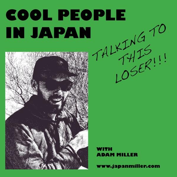 Cool People In Japan