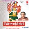 Devi Saptashrangi Mantra
