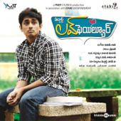 Happy Heart Attack-Siddarth