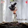 Baahubali - The Beginning (Original Motion Picture Soundtrack)
