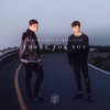 Martin Garrix & Troye Sivan - There for You artwork