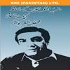 Zia Mohyeddin Ke Saath Eik Shaam Vol 18