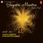 Gayatri Mantra Harmony (English Commentry) thumbnail