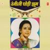 Rangili Ghodi Jhoom