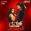 Savaligu - Shankar Mahadevan mp3