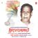 Sri Guru Bhajane - Pt. Bhimsen Joshi