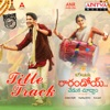 Title Track From Raarandoi Veduka Choodham Single