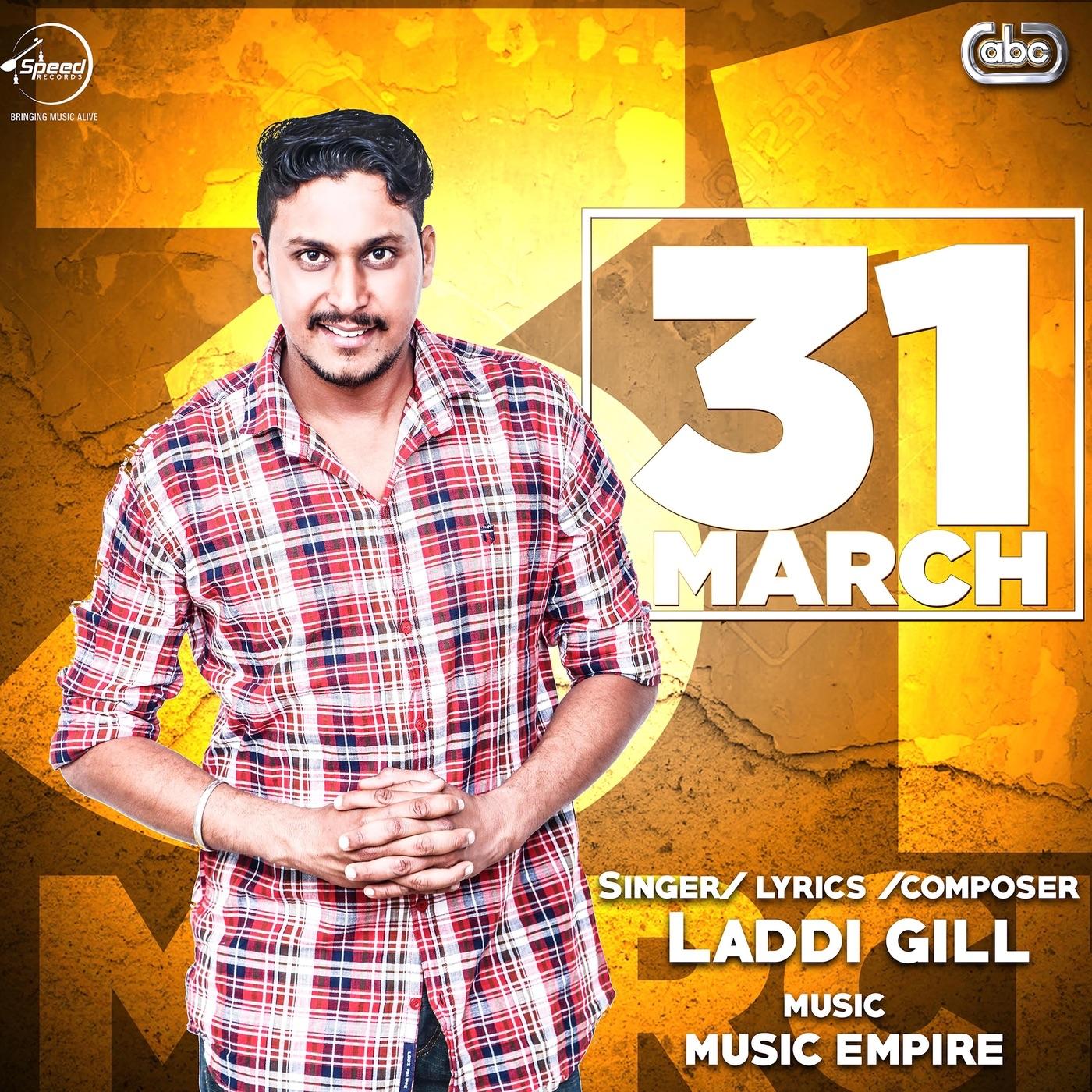 31 March - Single
