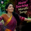 Heart Touching Marathi Songs