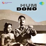 Asha Bhosle - Jahan Mein Aesa Kaun Hai