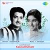 Kasavuthattam (Original Motion Picture Soundtrack)